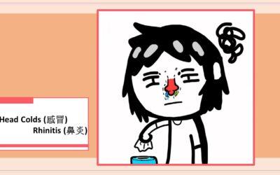 流鼻水(Runny nose)